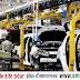 تشغيل 200 عامل وعاملة على آلات إنتاج بمصنع للسيارات بمدينة طاطا