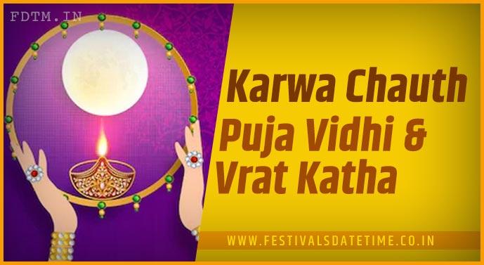 Karwa Chauth Puja Vidhi and Karwa Chauth Vrat Katha