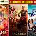 Bollywood Movies released this Friday