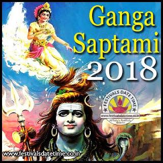2018 Ganga Saptami Date and Time in India. २०१८ के गंगा सप्तमी के तारीख व समय
