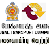 Vacancy In National Transport Commission