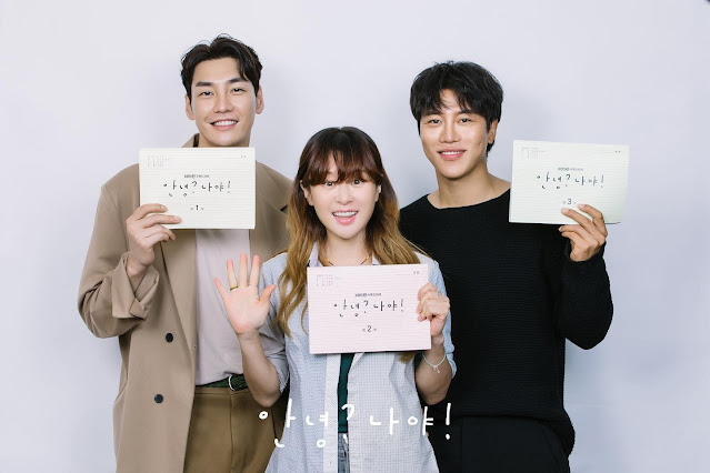 Tudo sobre 'Hello, Me!', próximo drama da KBS2 e Netflix