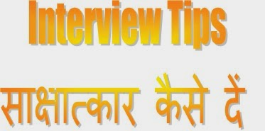 interview tips and preparations