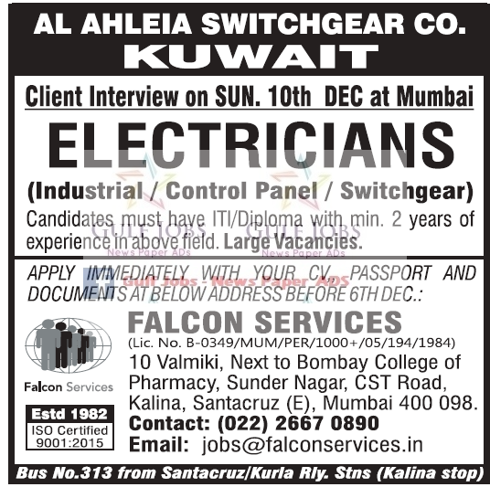 Al Ahleia switchgear co Job opportunities for Kuwait