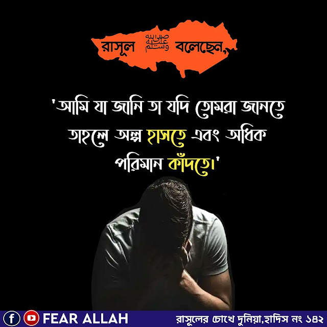 ইসলামিক ছবি facebook New