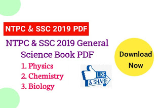 RRB NTPC & SSC 1200+ General Science Questions with Answer PDF - GK