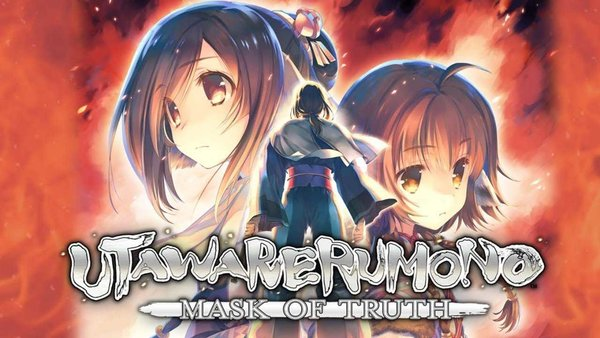 utawarerumono-mask-of-truth