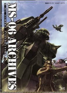 PkQwEuo 機動戦士ガンダムMS 06アーカイブス