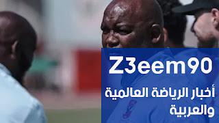 أخبار كرة القدم - لمواجهة صن داونزموسيماني يعلن قائمة الأهلي  بدوري أبطال افريقيا