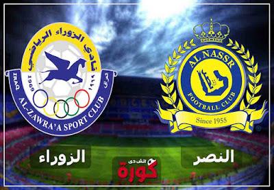 مشاهدة مباراة النصر والزوراء بث مباشر اليوم