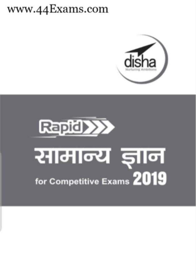 Rapid-General-Knowledge-2019-For-All-Competitive-Exam-Hindi-PDF-Book