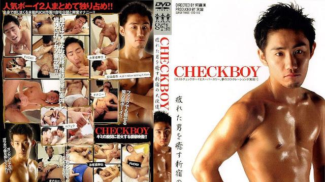Check Boy 1