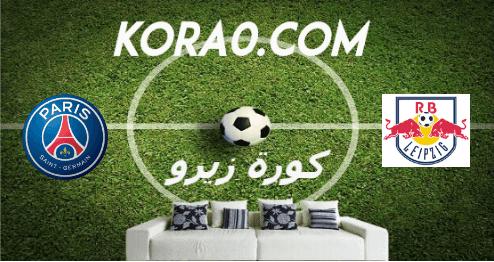 مشاهدة مباراة باريس سان جيرمان و لايبزيج بث مباشر اليوم 18-8-2020 دوري أبطال أوروبا