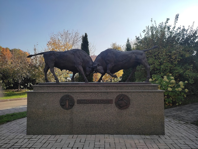 скульптура бодающиеся быки