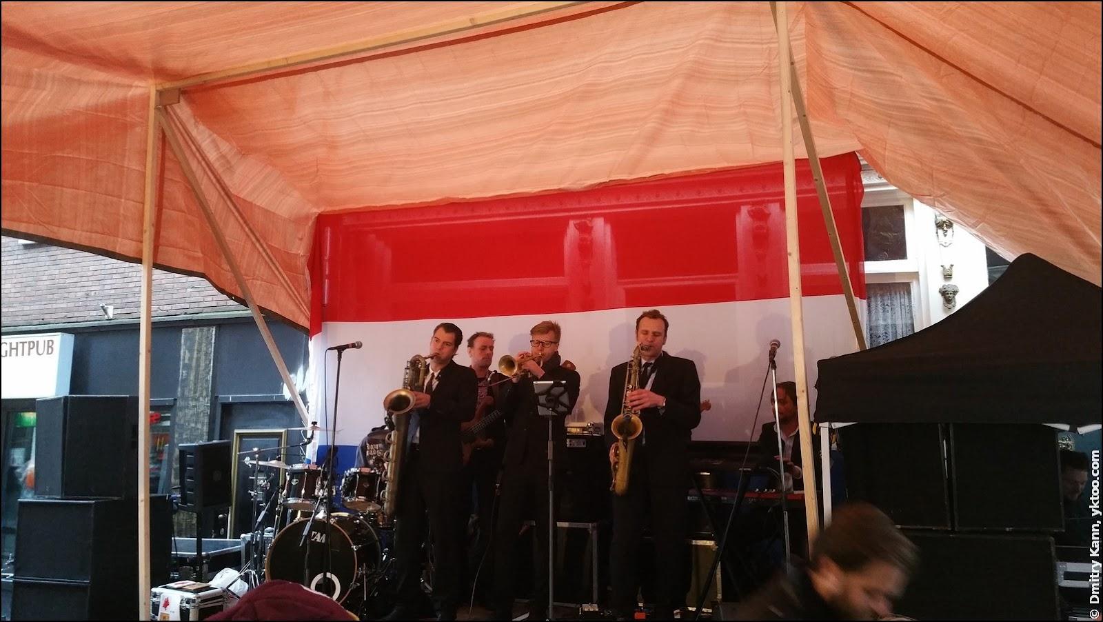 Джаз в районе Йордаан.