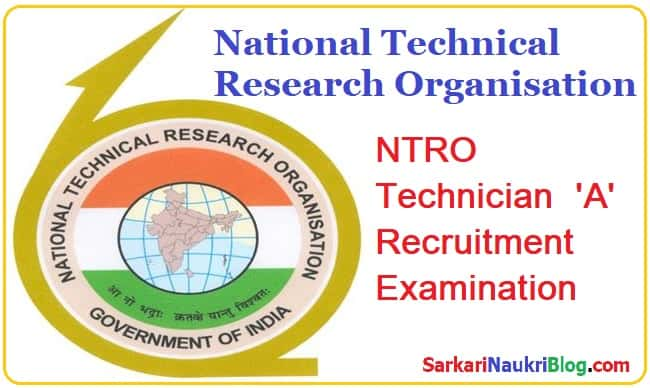 NTRO Technician Recruitment Examination