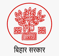 Bihar Urban Development Recruitment - 442 Junior Engineer (JE) - Last Date: 7th Dec 2020