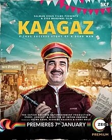 Kaagaz Full Movie Download In 720p HDRip Filmyzilla, Pagalworld, Tamilrockers, Filmywap, Pagalmovies, Downloadhub, and Movierulz