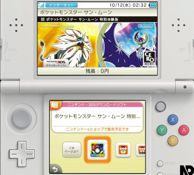 Pokémon Sol y Luna | Filtradas imágenes de la demo, evolución de Jangmo-o e información tipo nulo