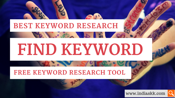 Best keyword research kaise kare best free keyword research tool Blogging/SEO Tips