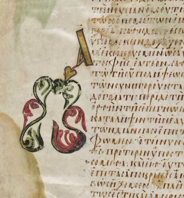 Το βυζαντινό εικονογραφημένο χειρόγραφο με αριθμό BNF MS gr. 510. http://leipsanothiki.blogspot.be/
