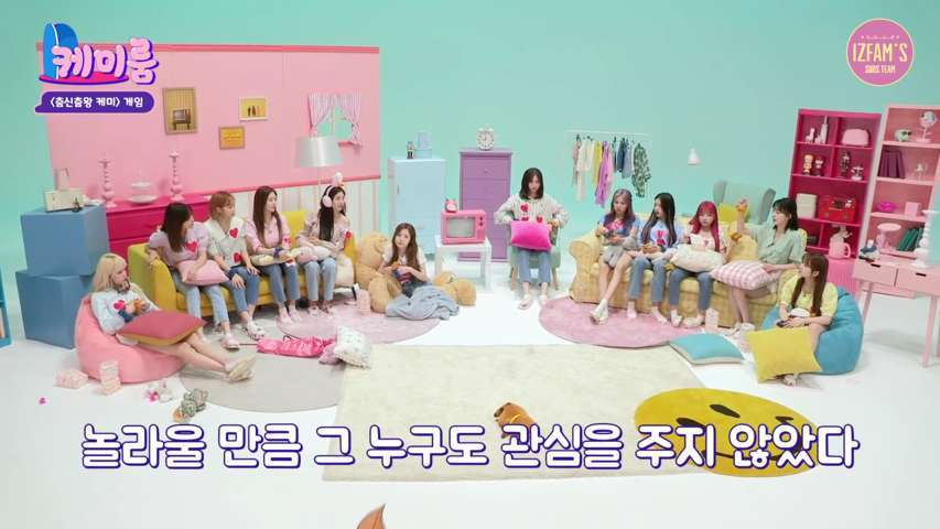 IZONE Chemi Room Episode 02 Sub Indo
