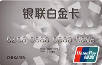 信用卡種類和級別 ~ 和風初心者.ブログ