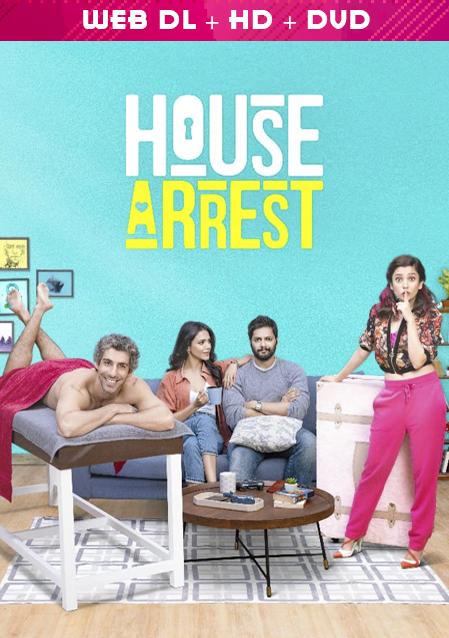 فيلم House Arrest 2019 مترجم اون لاين