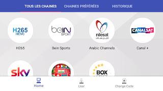 تحميل تطبيق NEOTV PRO 2 APK مع كود التفعيل لمشاهدة باقات القنوات المشفرة العربية والعالمية