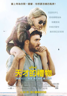 Gifted Movie Poster 2