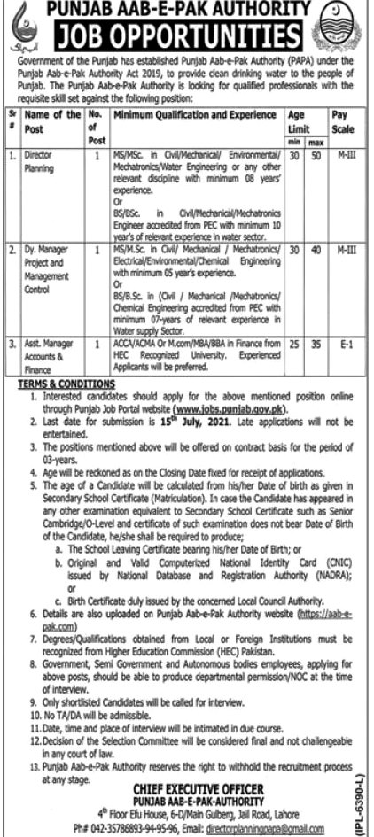 Punjab Aab-e-Pak Authority New  July Jobs 2021 – PAPA Jobs Latest Ad