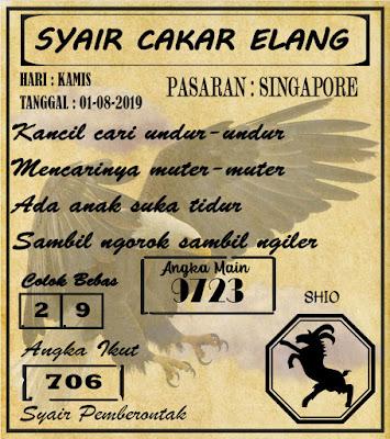 SYAIR  SINGAPORE  01-08-2019