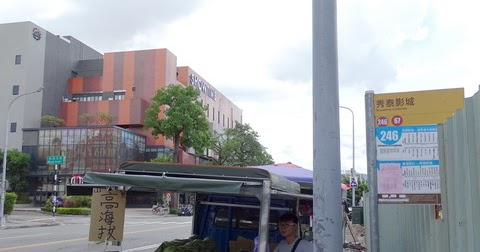 Buslover's 公車紀實記錄本: 20200724 中市246 秀泰影城-國軍803醫院 搭乘記錄