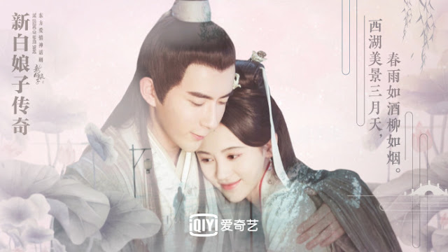 the legend of white snake cdrama alan yu ju jingyi