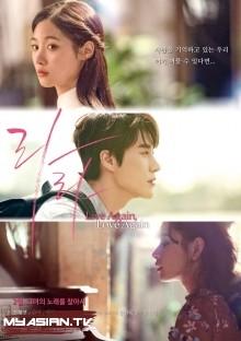 Download Love Again (Korean Movie)