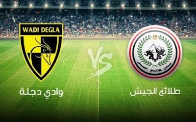 مباراة وادي دجلة وطلائع الجيش بين ماتش مباشر 15-1-2021 والقنوات الناقلة في الدوري المصري
