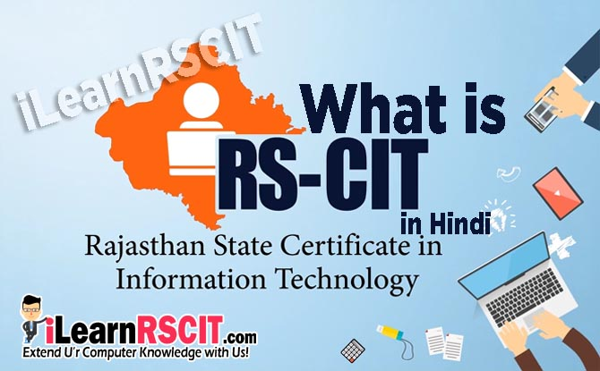 What Is Rscit Rkcl Computer Course In Hindi, what is rscit course in hindi, what is rscit certificate, what is rscit roll no, what is rscit roll number, what is full form rscit, what is the fees of rscit, what is learner code in rscit, what is rscit computer course, rscit ke bare mein bataiye, what is rkcl exam, what is rkcl in hindi, what is rkcl computer course, what is rkcl course, rscit exam me passing marks, rscit course duration, rscit course details, rscit course near me, rscit course fees, rscit course kya hai, rscit course syllabus, rscit course book, rscit new fees, rscit kya hai, rscit kya hai hindi, rscit kya hota hai, rscit course kya hota hai, rscit me kya hota h, rscit ka matlab kya hai, rscit ki fees, rkcl course fees, rkcl certificate, rkcl computer course, rkcl course duration, rkcl course syllabus, rkcl rscit official website, rscit official website, rscit official web, vmou rscit official website, ilearn rscit, ilearn rscit dot com, ilearnrscit site, rscit site, rscit study material in hindi, rscit exam ki taiyari ke liye , rscit course content, rscit support, what is rscit, rscit kay hain, what is iLearn in rscit, what is roll no in rscit certificate, what is the syllabus of rscit, rscit full form, what is the passing marks in rscit exam, what is rscit in hindi, what is full form of rscit, rscit kya hoti hai, rscit full form kya hai, rscit computer course kya hai,