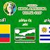 مشاهدة مباراة اوروجواي والاكوادور بث مباشر بتاريخ 17-06-2019 كوبا أمريكا 2019