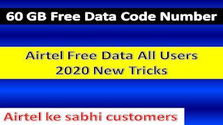 Airtel Free Data Code 2020 Airtel Free Data Offer