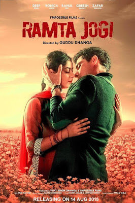 Poster Of Ramta Jogi (2015) In 375MB Compressed Size PC Movie Free Download At worldfree4u.com