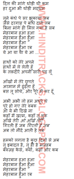 meherbaan lyrics