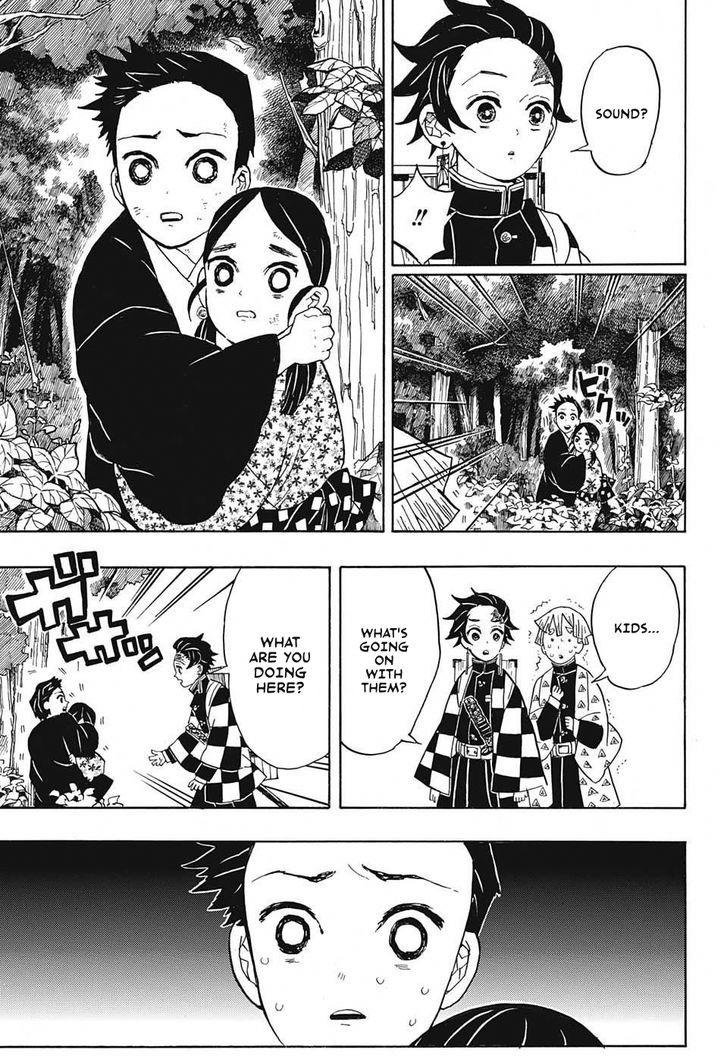 DEMON SLAYER: KIMETSU NO YAIBA CHAPTER 20 70