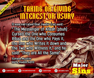 MAJOR SIN. 12. TAKING OR GIVING INTEREST OR USURY | Kabira Gunah