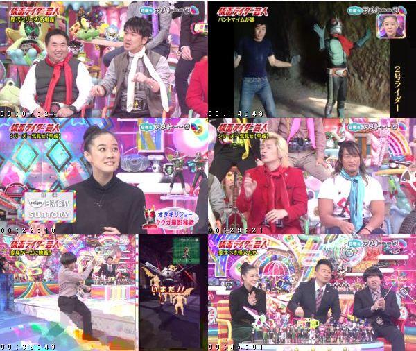 [TV-Variety] アメトーーク!仮面ライダー芸人 第2弾 – 2016.11.27
