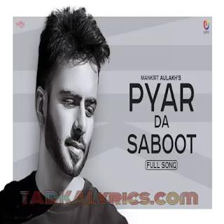 Kudi Pyar Da Saboot Mangdi