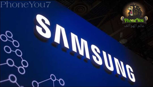 اكتشاف تقارير تؤكد ان سامسونج تحتل المركز الأول مبيعاً فى يناير 2020