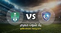 نتيجة مباراة الهلال والأهلي السعودي اليوم الثلاثاء  بتاريخ 07-01-2020 الدوري السعودي