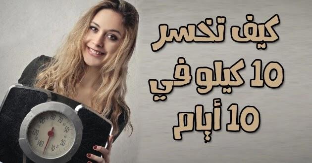 فتاة تحمل جهاز قياس الوزن بجانب نص