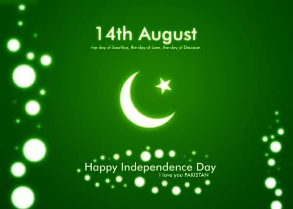 Pakistan Independence Day 2021 | independence day