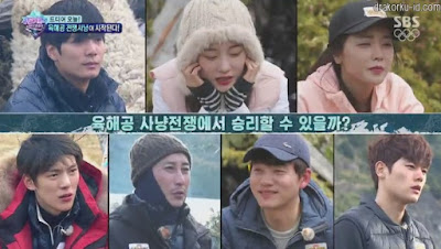 Law of The Jungle in Chile Episode 304 Subtitle Indonesia